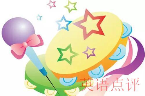 广州在线英语培训课程报名费用