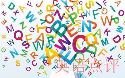 在线网上学英语哪家最好?网上英语机构的选择要注意什么事项?