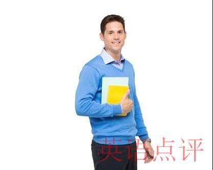 ?全外教在线英语哪家最好?线上线下优缺点分析