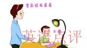 杭州在线英语培训机构哪里好?效果怎么样?