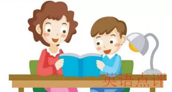 找在线英语外教需要注意哪些问题