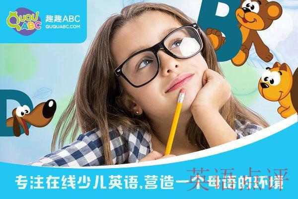 沈阳在线英语教学机构哪家最好呢?