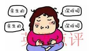 武汉在线英语培训班哪家好