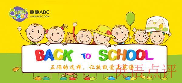 青岛在线英语教学机构哪家最好?线上机构阿卡索带回家