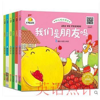 广州在线英语培训多少钱有在广州的家长对这个了解的吗