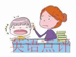 在线英语培训班多少钱?有对在线英语培训班了解的家长来说说嘛?