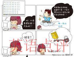 在线英语教学视频,孩子如何从视频中学习英语