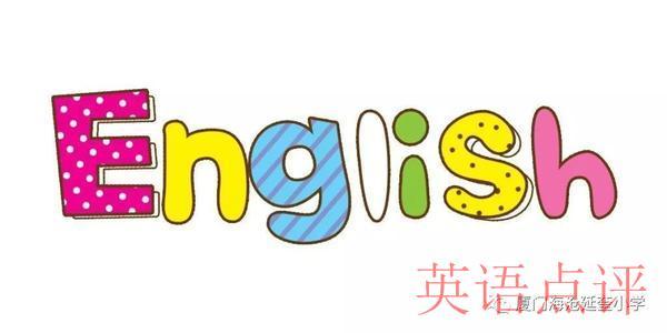 在线英语外教,哪一家比较好