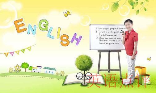 在线英语外教一对一适合孩子吗