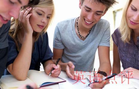 几岁学英语比较好,在线学习英语有效果吗