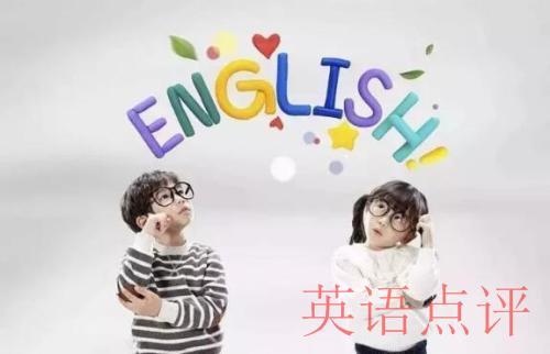 励步国际在线英语怎么样