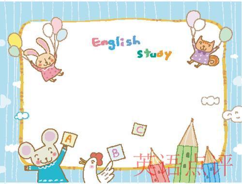 谁有在线英语口语练习的方法?有没有人分享一下?