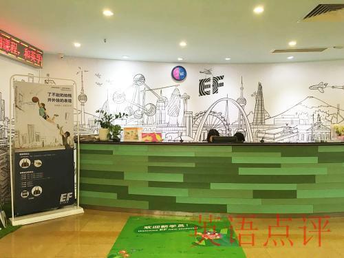 深圳在线英语培训班哪个好,怎么收费的