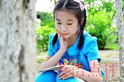 9岁在线在线学外语怎么样?哪个好?