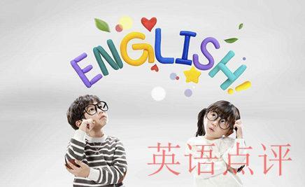 学龄前在线如何学习英语?我来教大家