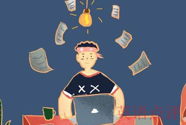 在线英语培训价格多少?如何衡量是否合理?