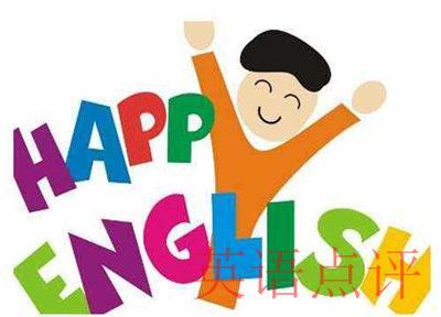 在线英语教学培训课程怎么选才能适合孩子?