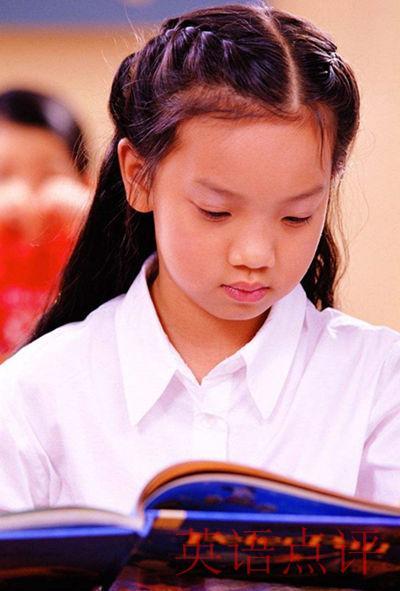 11岁在线英语口语哪里学习效果好?是全外教吗?
