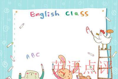 在线英语网课平台好不好?如何选择英语网课平台?