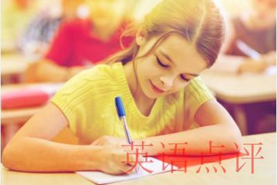 在线学习英语 轻松有效有技巧