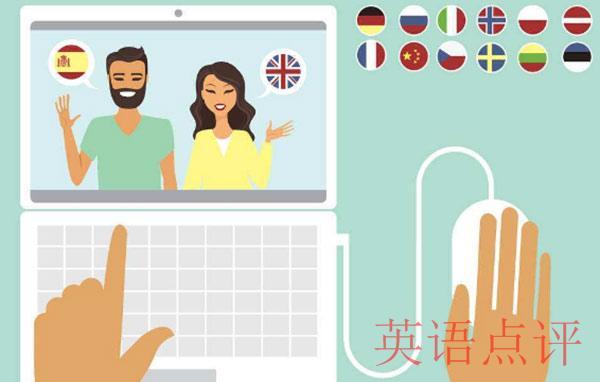 在线英语听力在线听的方法有哪些