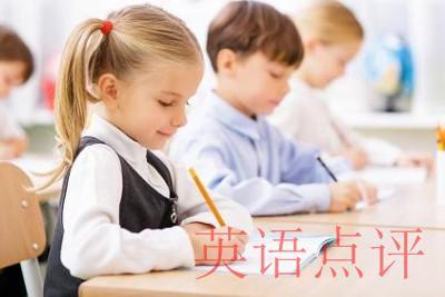 在线英语在线学习效果好不好?