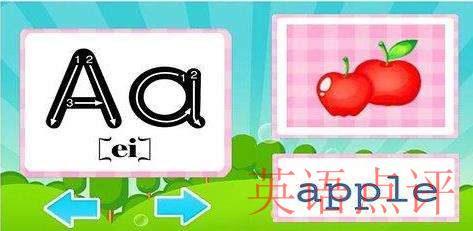 在线学英语26个字母 这些方法超实用