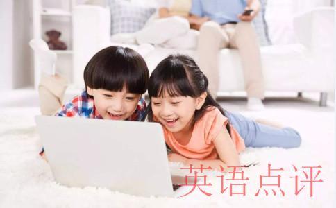 在线在线学英语口语哪家好?效果怎么样?