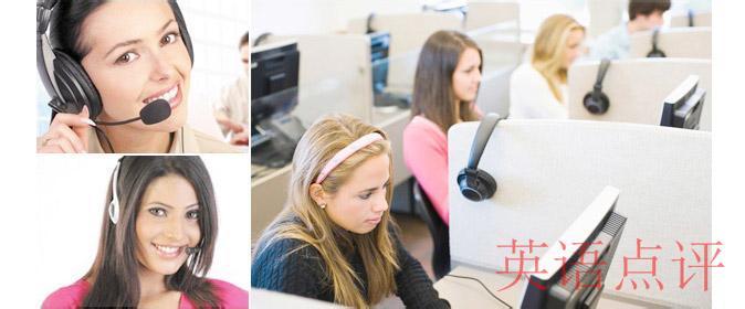 阿卡索外教网在线英语的专业一对一固定欧美外教老师学习模式