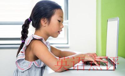 10岁在线线上学英语哪家好?外教口语专业不?