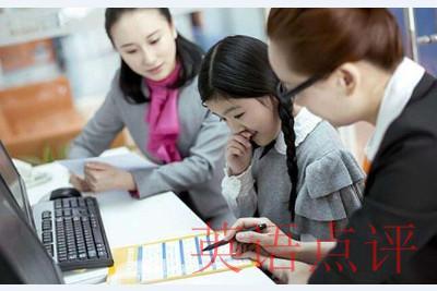 在线英语哪个好?学习效果好吗?