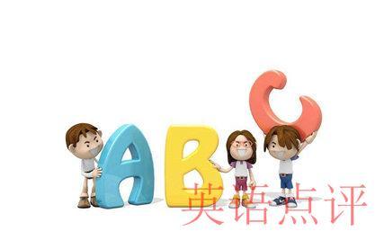 学前在线英语培训班哪个好?如何给孩子挑选好的英语培训班?