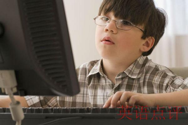 在线网上学英语的利弊有哪些?如何规避那些弊端?