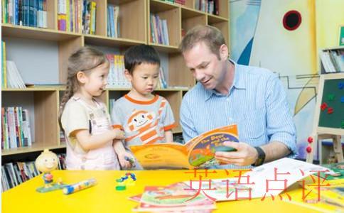 在线线上学英语哪家好? 阿卡索外教网在线英语怎么样?