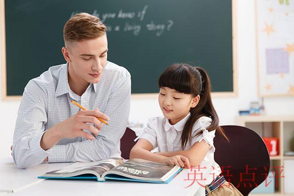 英孚在线英语一年费用是多少?学习效果怎么样?