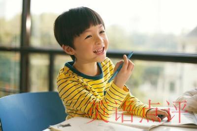 在线网上学英语怎么样?效果好不好?