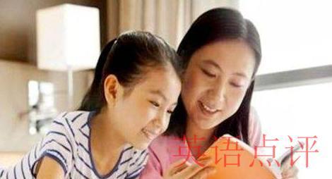 在线网上外教英语靠谱吗?一节课多久?