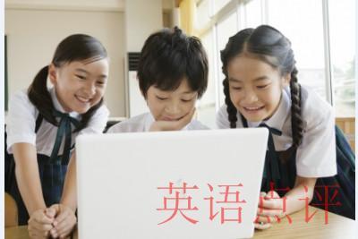 在线英语 如何帮助孩子突破学习瓶颈?