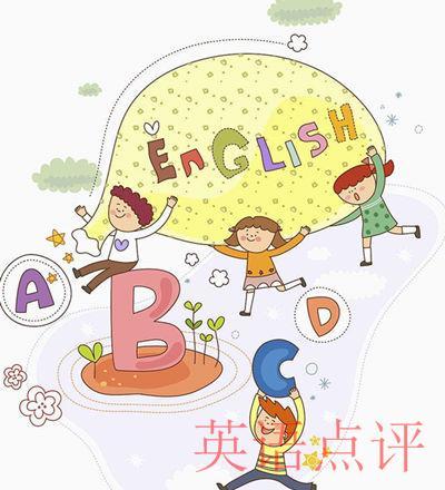 在线英语培训哪个好?教材内容怎么样?