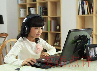 在线英语在线培训好不好?