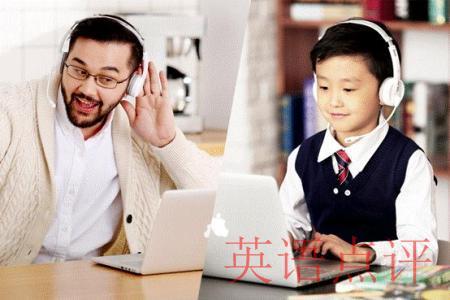 一对一在线网上英语培训哪家好?