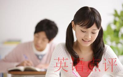 在线英语网课哪家便宜?老师教得好吗?