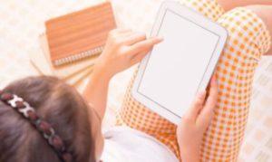 小学生英语学习网和线下相比