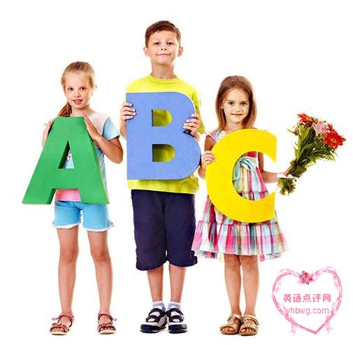 大思儿童英语和vipx少儿英语有什么区别?