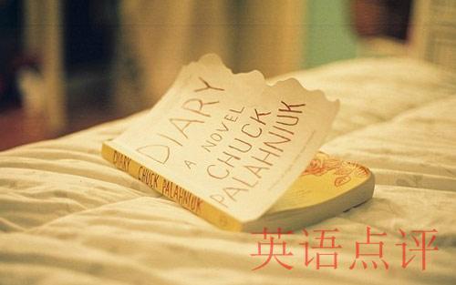 上海在线英语培训哪家好