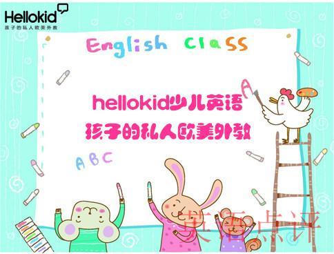 网上在线英语培训哪家好